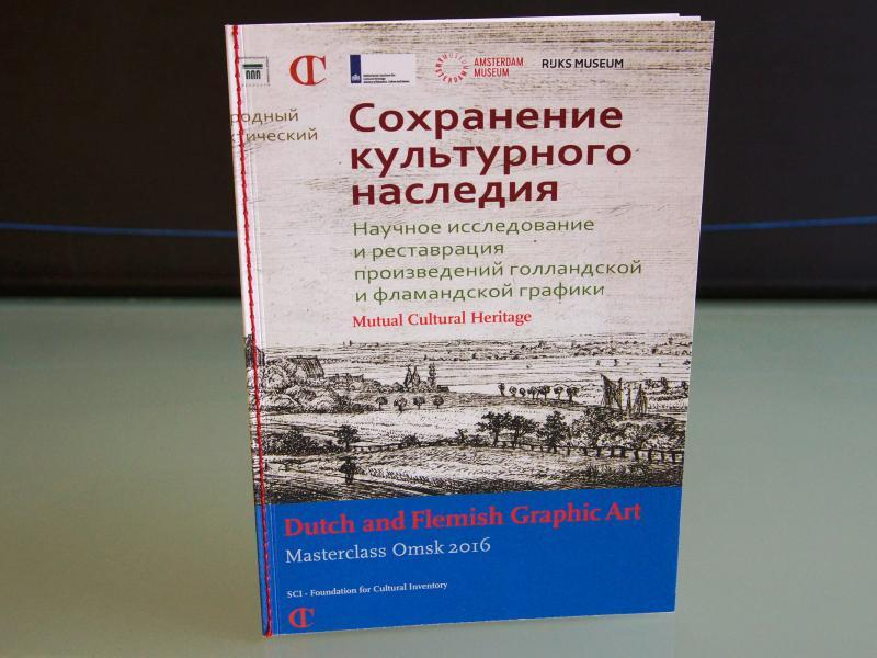 Softcover-boek1